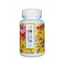 蝉之花蝉花虫草菌质粉90g(定制款)