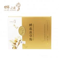 泛亚医药蝉花虫草粉(含孢子粉)30g