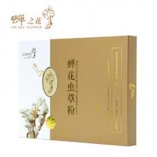 泛亚医药蝉花虫草粉(含孢子粉)60g