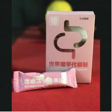 泛亚医药新品 虫草魔芋代餐粉(复合蛋白固体饮料) 买三盒送菌质粉