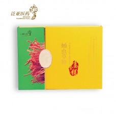 泛亚医药新品蛹虫草粉富含镁32g/盒