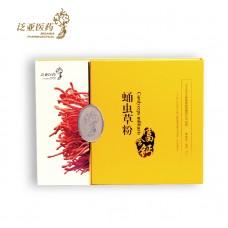 泛亚医药新品蛹虫草粉富含钙32g/盒
